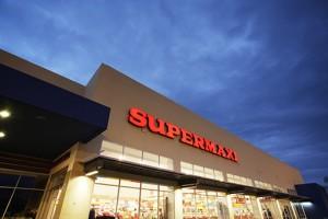 Supermaxi pertenece a Corporación Favorita