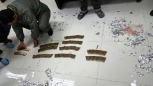 Image: http://www.policiaecuador.gob.ec/