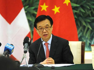 Minister of Commerce, Gao Hucheng