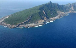 China and Japan fight over an island