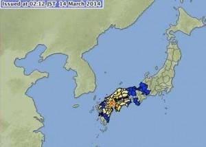 Terremoto-Kyushu