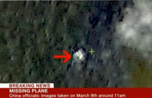 Malaysia sends aircraft to verify alleged wreckage of the missing plane