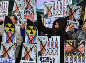 Corea-del-sur-actividad-nuclear