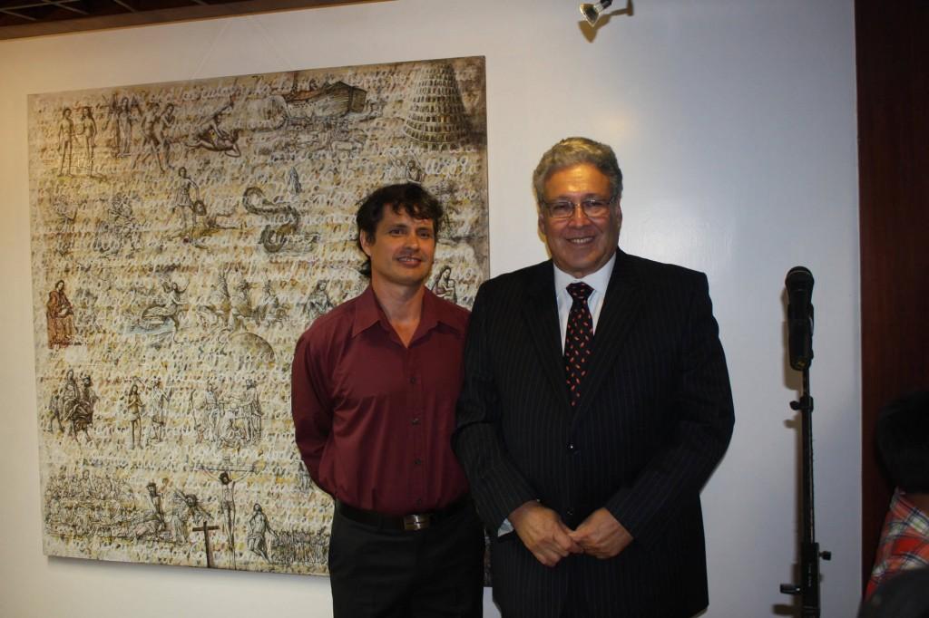 Bienal-Alvaro-Noboa-Premios-1