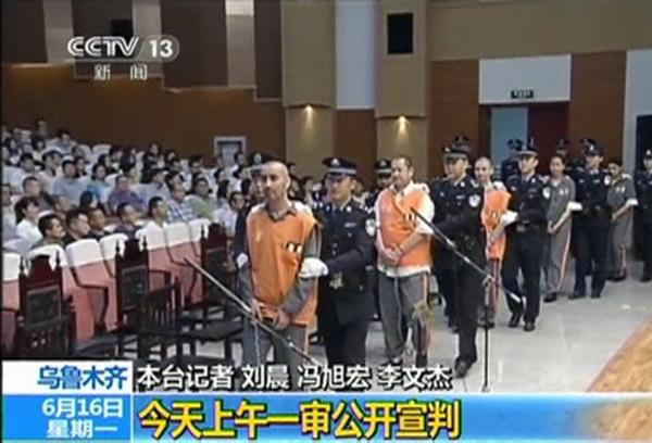 Video grab of the trial of three people sentenced to death for their roles in an October attack on the edge of Beijing's Tiananmen Square.