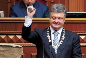 Ceremonia-Poroshenko-presidencial-investidura-Parlamento_LRZIMA20140607_0094_11