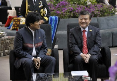 Bolivian President Evo Morales, along with Vice President of the Chinese National People's Assembly, Chen Zhu.