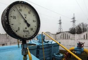 Ucrania-Gas-primer-pago-Rusia