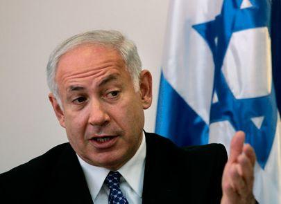 Israel-Netanyahu-niega-aceptar-creacion-estado-palestino