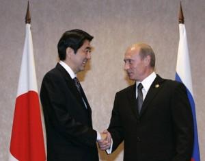 Primer-ministro-Japon-posterga-visita-Vladimir-Putin