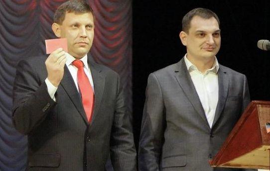 Rebel leaders Alexander Zajárchenko and Igor Plotnitski were invested heads of popular republics of Donetsk and Lugansk, respectively.
