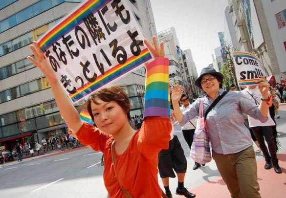 Japon-distrito-legalizacion-matrimonio-homosexual