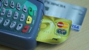 tarjetas de creditos-ecuadortimes-ecuadornews