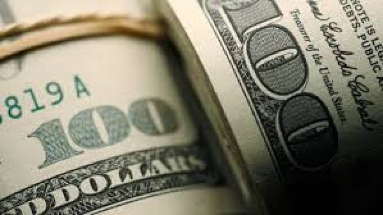 dolares-ecuadortimes
